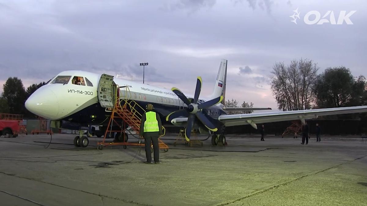 El Il-114-300 comienza las pruebas de preparación para su primer vuelo.